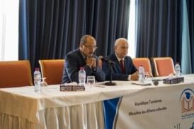 تونس تحتفل لأول مرة باليوم العالمي للترجمة