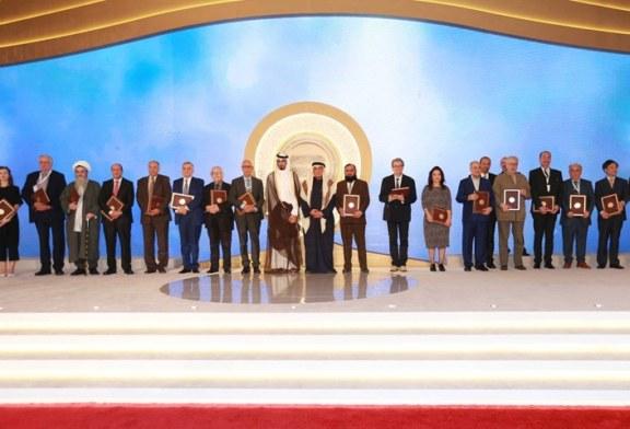 جائزة خادم الحرمين الشريفين العالمية للترجمة